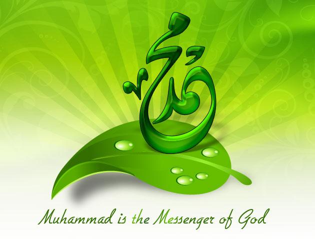 http://www.alnosrah.org/images/nosra_15.jpg